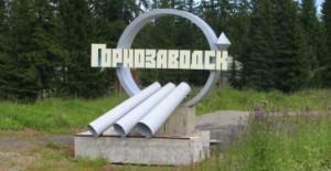gornozavodsk (1)